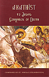 Akathist to Jesus Conqueror of Death