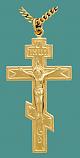 Ster Gold Overlay Cross